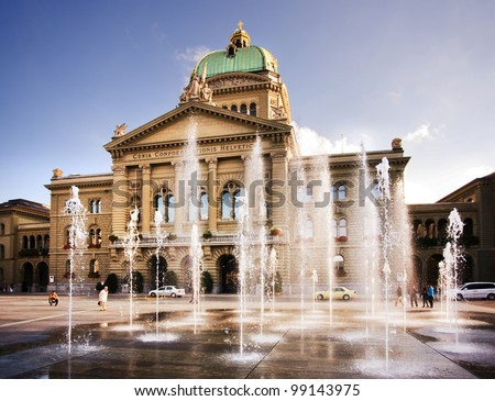 Swiss Parliament building. Bern.Switzerland - stock photo