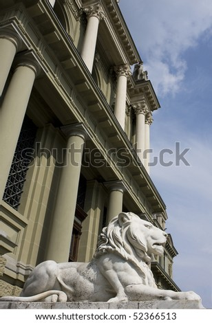 Switzerland - Lion and detail of the facade of the courthouse in Lausanne