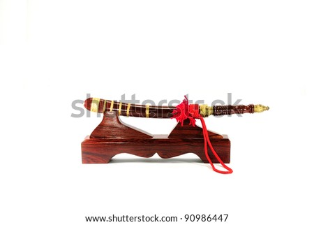 sword on a white background