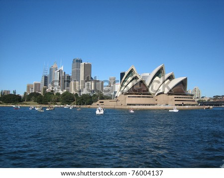 SYDNEY - April 19:  The Sydney Opera House provides a venue for the performing arts on April 19, 2006 in Australia's largest city.