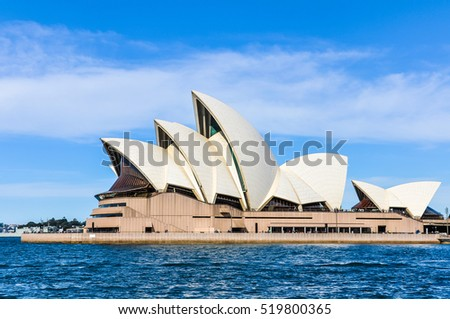 SYDNEY, AUSTRALIA - AUGUST 28, 2012: Side view of the Opera House from below the Harbour Bridge in Sydney, Australia