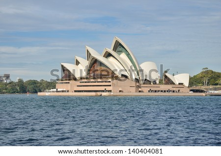 SYDNEY, AUSTRALIA - JUNE 7: The Sydney Opera House is a multi-venue performing arts centre other than a symbol of both Sydney and the Australian Nation. Sydney June 7, 2011.