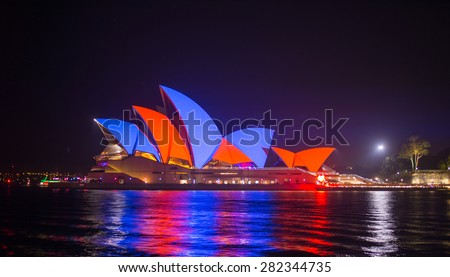 SYDNEY, AUSTRALIA - MAY 25: Sydney Opera House shown during Vivid show o 25 May 2015.