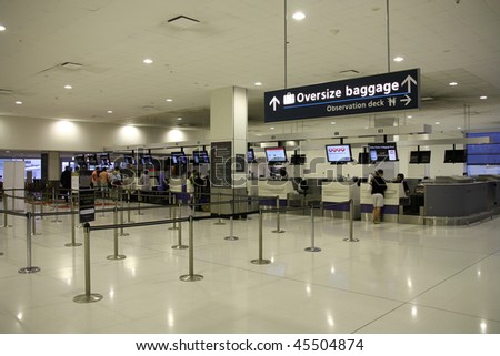 SYDNEY - FEBRUARY 15: Airport interior on February 15, 2009 in Sydney International Airport (Australia). It is the busiest airport in Australia (source: Productivity Comission of Australia, 2008). - stock photo