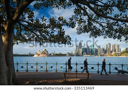 SYDNEY - JUNE 9: The Sydney Opera House is a multi-venue performing arts centre close to the Sydney Harbour Bridge and the Sydney central business district. JUNE 9, 2015 in Sydney, Australia. - stock photo