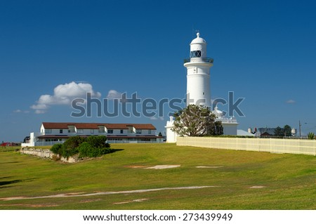 Sydney Lighthouse, Australia. Collection of the best lighthouses