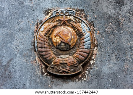 Symbol of former state the USSR - stock photo
