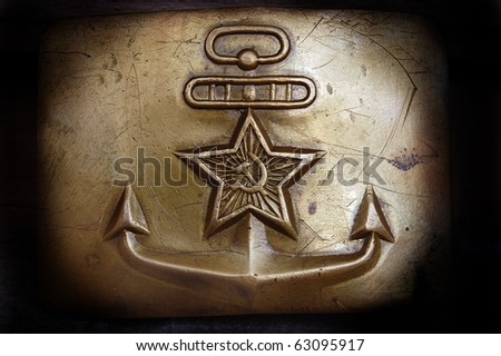 Symbol of former state the USSR on the  sailor's buckle - stock photo