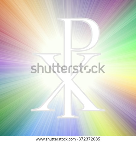 Symbol of God silhouette against sunburst. Christogram. Chi Rho symbol - stock photo