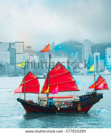 Symbol of Hong Kong - traditional wooden sailboat in Victoria harbor.  - stock photo