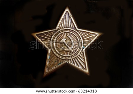 Symbol of the USSR - stock photo