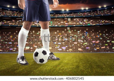 symbolic picture of a soccer or football player on the field - stock photo