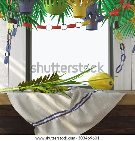 Symbols of the Jewish holiday Sukkot with palm leaves - stock photo