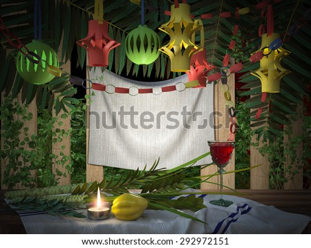 Symbols of the Jewish holiday Sukkot with palm leaves and glass wine  3D illustration  - stock photo
