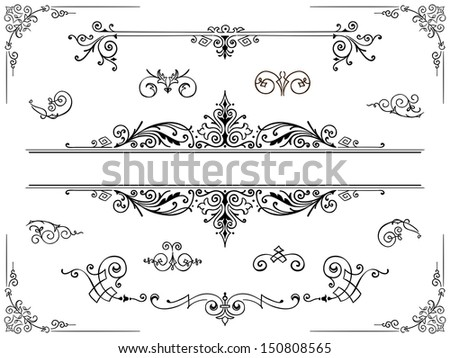 Symmetrical intricate decorative filigree ornament design element with flowers and trailing vines in classical antique style - stock photo