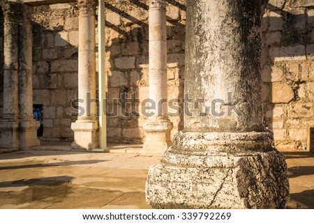 Synagogue in Jesus Town of Capernaum, Israel