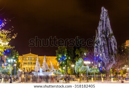 Syntagma square in Athens decorated for Christmas - stock photo