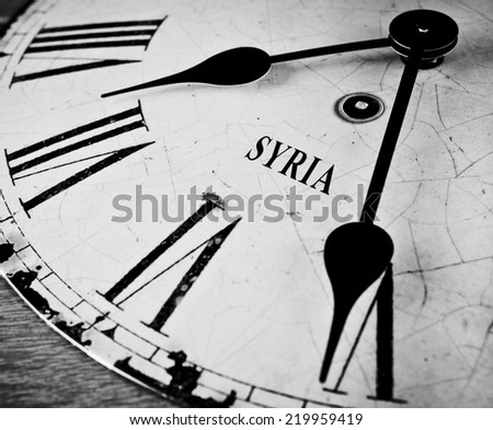 Syria black and white clock face - stock photo