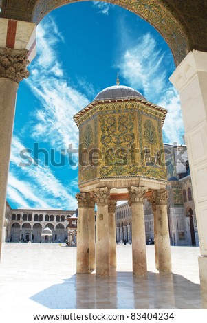 Syria. Damascus. Omayyad Mosque (Grand Mosque of Damascus) - stock photo