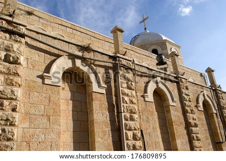 Syrian orthodox church, Betlehem, Palestine - stock photo