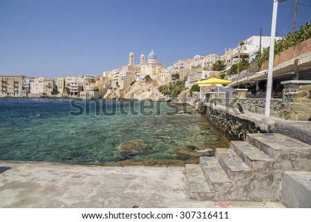 Syros, Ermoupolis, greek island - summer holidays