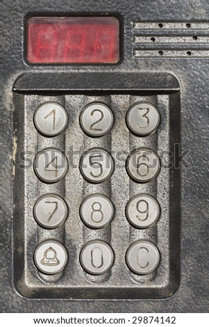 System of access of an entrance door - stock photo