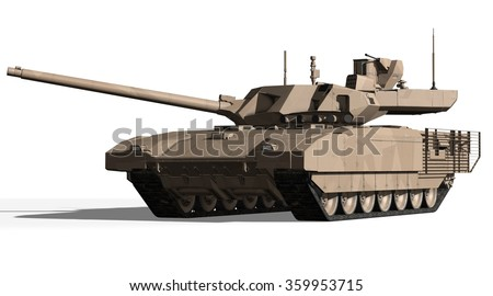 T-14 Tank, Russia - May 9, 2015, Moscow, Red Square, Desert Camoulfage Front Left