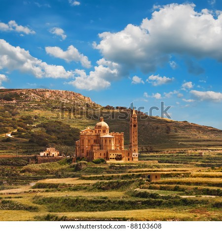 Ta' Pinu Church in willage Gharb, Gozo island, Malta