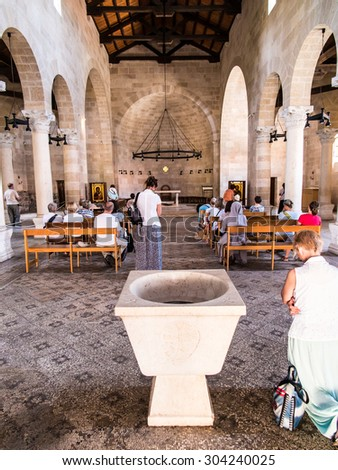 TABGHA, ISRAEL 9 July 2015: Interior of The Church of the First Feeding of the Multitude at Tabgha, near Capernaum, Israel - stock photo