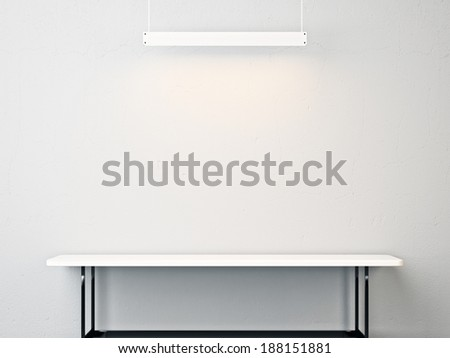 Table and lamp - stock photo