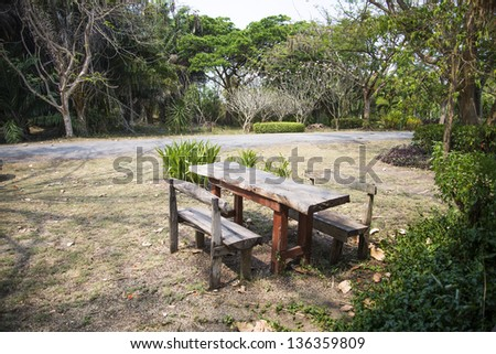 table in the park - stock photo