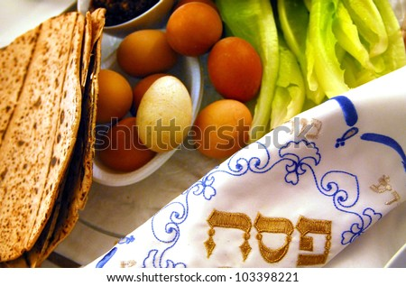 Table Ready For Traditional Seder Ritual during the Jewish holiday of Passover. - stock photo