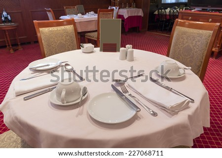 Table set for fine dining  - stock photo