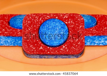 Tablets for dish-washing machine - stock photo