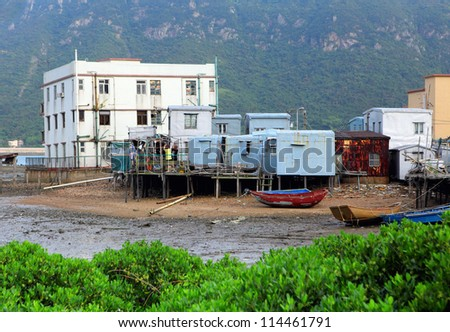 Tai O fishing village with stilt house in Hong Kong - stock photo