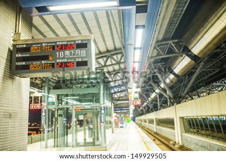 TAICHUNG -TAIWAN,AUGUST  12 2013: Taiwan High Speed Rail Taichung Station platform and waiting room August 12 2013 in Taichung, Taiwan's high speed railway has become the most important transportation - stock photo