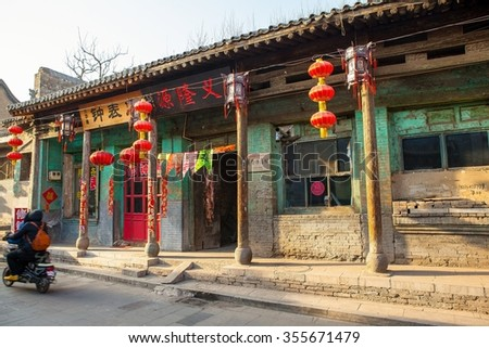 TAIGU,Shanxi/CHINA-Mar10: Taigu old town streets and commercial buildings on Mar 10, 2015 in Taigu, Shanxi, China. In the Ming and Qing time, It was finance and business center of the northern China.