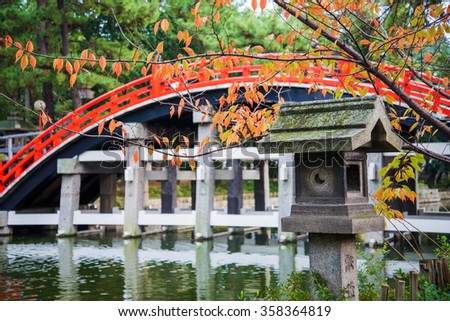 Taiko bashi bridge, bridge to enter temple Sumiyoshi Taisha in Japan - stock photo