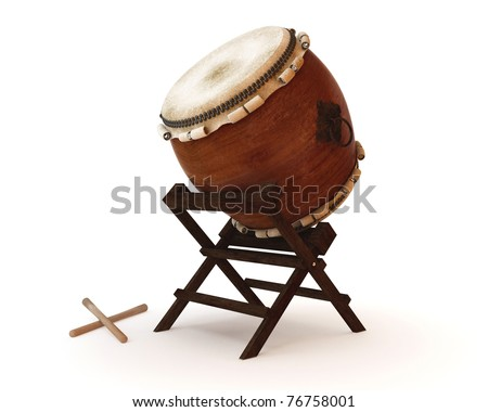 Taiko drums are traditional Japanese drums - stock photo