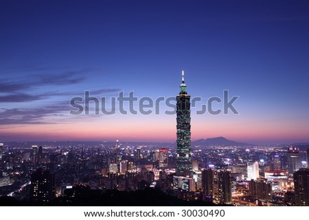 Taipei 101 - stock photo