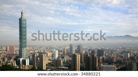 taipei - stock photo