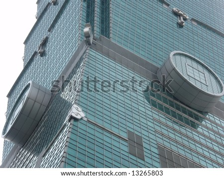 Taipei 101 Building - stock photo