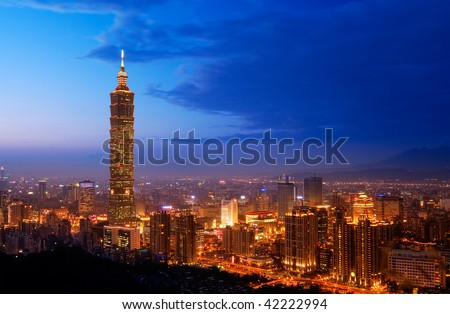 Taipei city skyline with famous skyscraper 101 building in the night, Taiwan. - stock photo