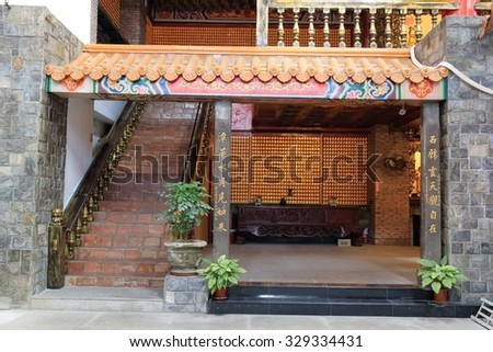 Taipei City, Taiwan - Oct. 17, 2015: Treasure Hill Temple.