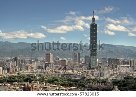 Taipei cityscape with buildings in day, Taiwan. - stock photo