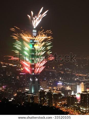 taipei101 firework - stock photo