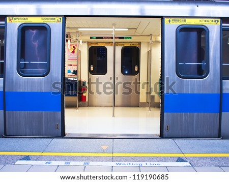 Taipei MRT - stock photo