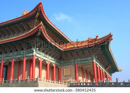 Taipei national opera house at Liberty Square,Taiwan - stock photo