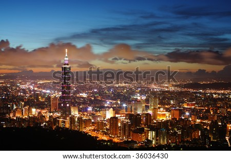 Taipei night scene with Taipei101 - stock photo