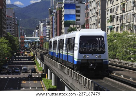 "Taipei Rapid Transit System,(MRT ""Mass Rapid Transit""), Neihu  (brown) line,Taiwan - stock photo"